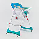 Детский стульчик для кормления бирюзовый JOY , фото 4