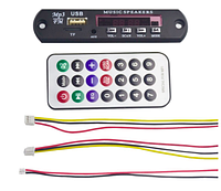 Мини 12 в MP3 декодер NEW! Bluetooth 5.0 Модуль/USB/TF/FM/MP3/FLAC/МП3 Авто декодер 6-15V, фото 1