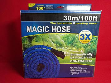 Шланг для полива садовый MAGIC HOSE 30 м