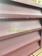 Металлический забор Жалюзи тип Классик 40/120мм без сборки