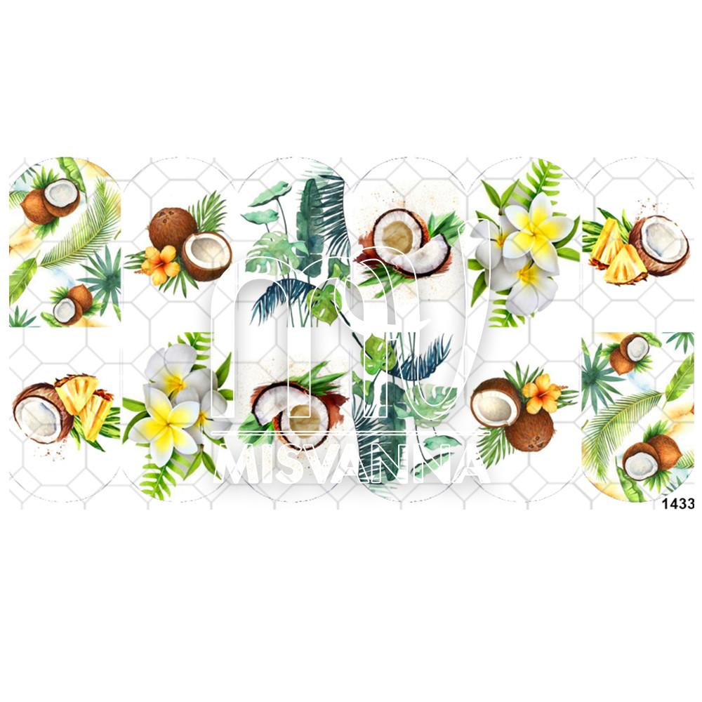 Слайдер дизайн на водной основе №1433 кокосы