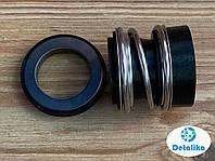 Торцевое уплотнение для насосов WILO MVI 16/32/52 - 22mm