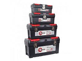 Комплект ящиків для інструменту 4 шт BX-0004 (BX-1024) ТМINTERTOOL