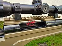 CRC 2H048 Кріплення для оптики Weatherby Vanguard  Howa1500  Long Action. Кут нахилу 0 MOA, фото 1