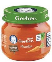 """Пюре """"Gerber"""" Морковное 80 г"""