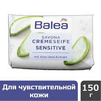 Крем-мыло Balea Sensitive для чувствительной кожи, 150 г