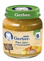 """Пюре """"Gerber"""" Нежные овощи с телятиной 130 г"""