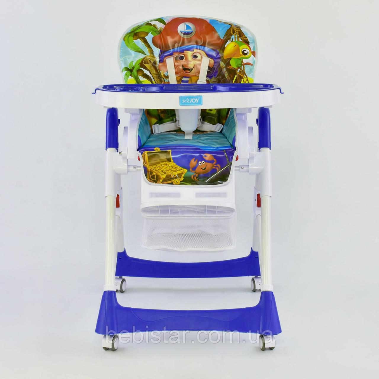 Детский стульчик для кормления синий JOY