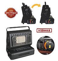 Портативный газовый обогреватель Gas Heater