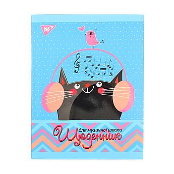 """Дневник для музыкальной школы, интегр., УФ-выб. """"MUSIC CAT"""" """"YES"""""""