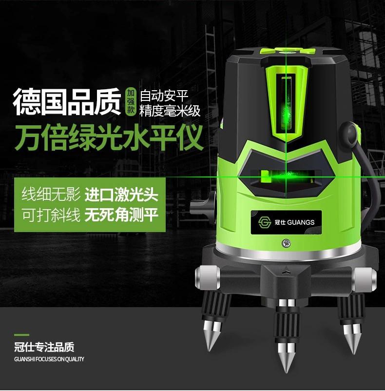 ★ ЗЕЛЕНЫЙ ЛУЧ ★ Лазерный уровень Yilong 5 линий