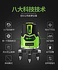 ★ ЗЕЛЕНЫЙ ЛУЧ ★ Лазерный уровень Yilong 5 линий, фото 3