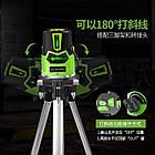 ★ ЗЕЛЕНЫЙ ЛУЧ ★ Лазерный уровень Yilong 5 линий, фото 4
