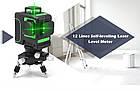 Лазерный уровень Muli 3D 12 линий ► ЗЕЛЕНЫЙ ЛУЧ, фото 9