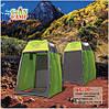 Палатка-душ GreenCamp GC30(120х120х190 см), фото 3