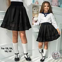 """Спідниця для дівчаток шкільна форма розміри - 128, 134, 140, 146 """"Мереживо чорна"""""""