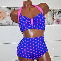 Размер 50! Модельный купальник для женщин, яркий голубой раздельный в горошек, высокие трусы.