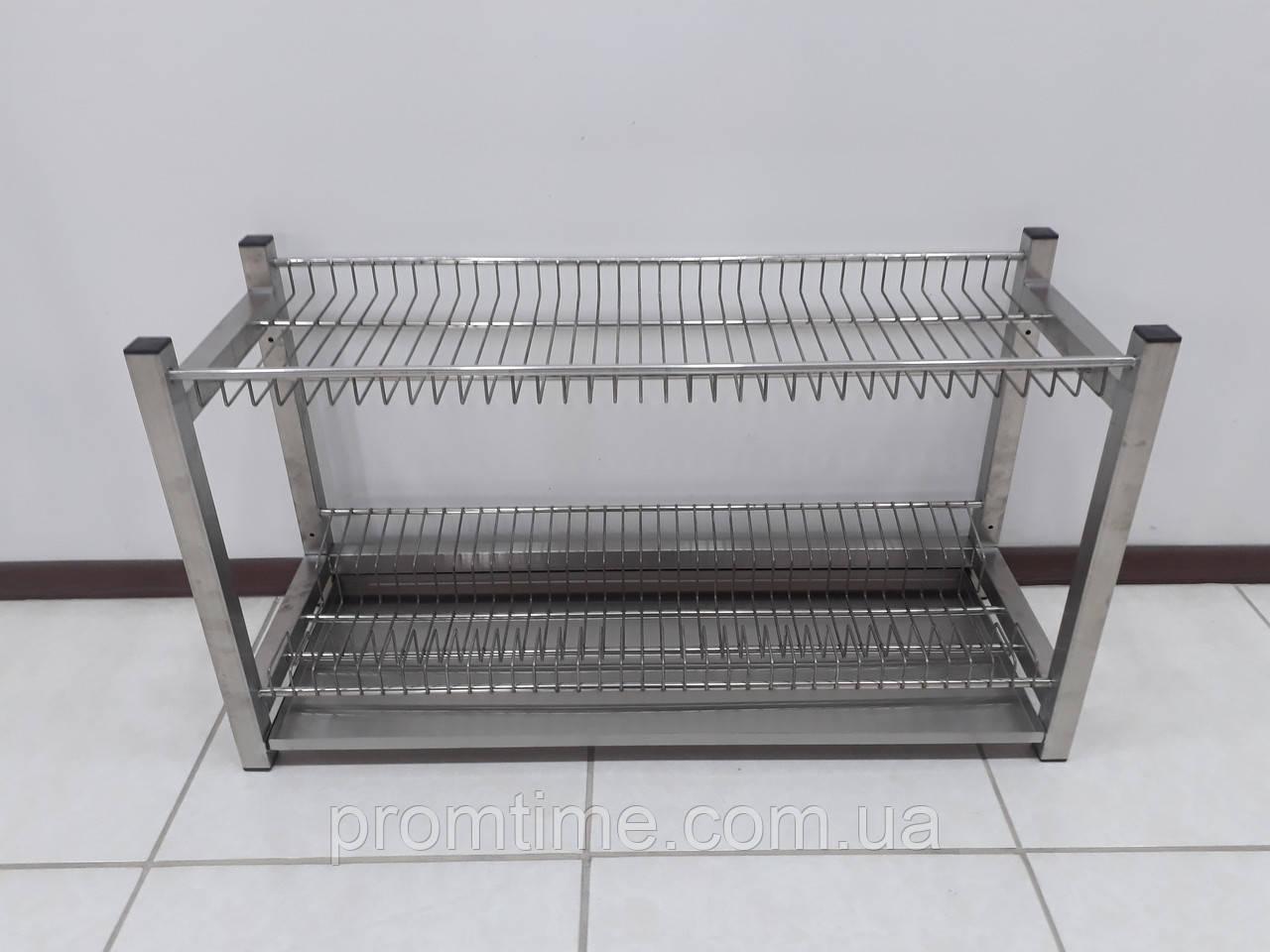 Полка для сушки посуды 1000х320х500