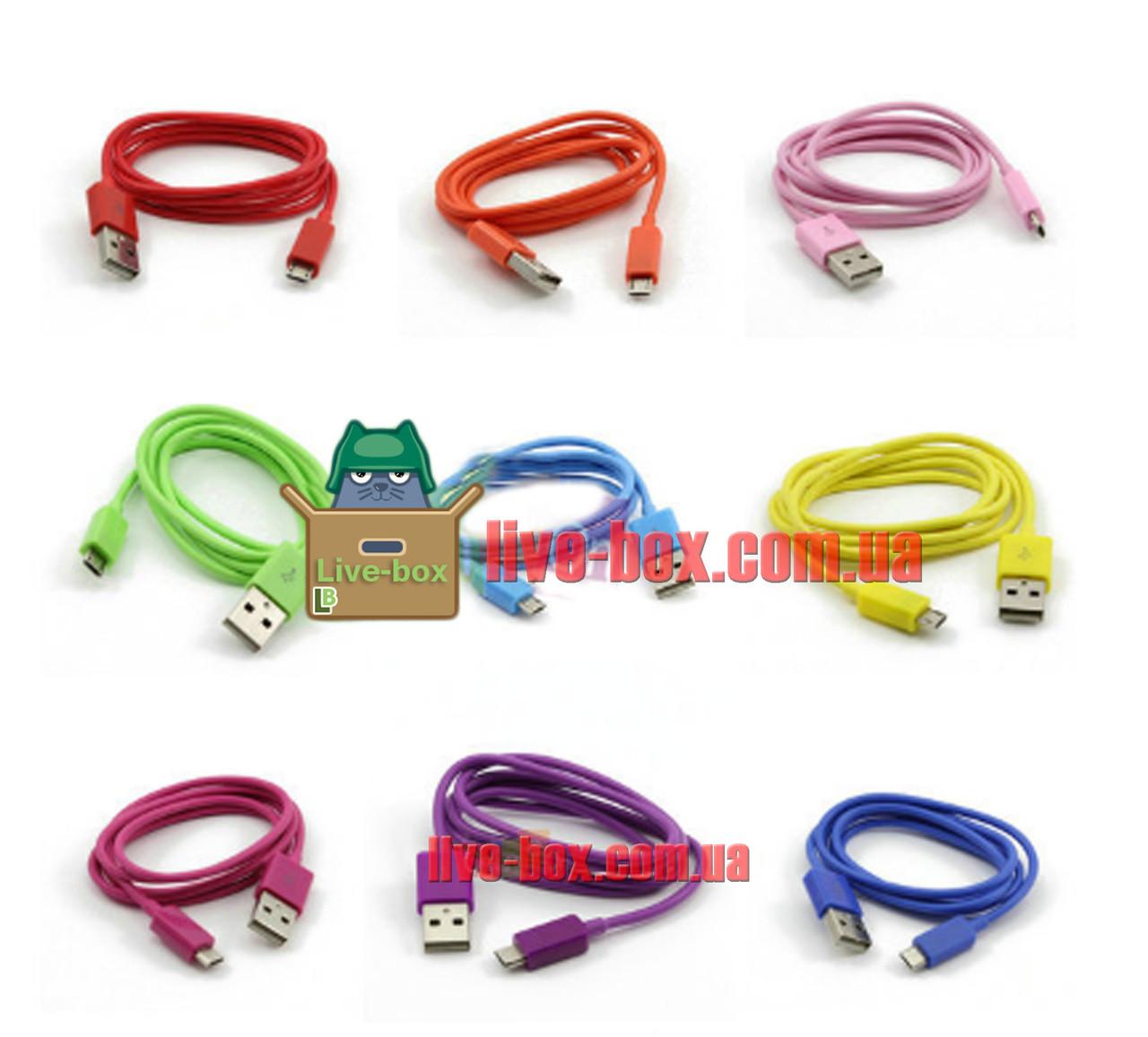 Кабель Micro USB 2.0 / кольоровий
