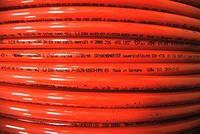 Труба Rehau RAUTHERM S 17х2,0 мм (бухта 240 м)