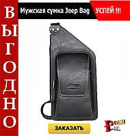 Мужская сумка Jeep Bag