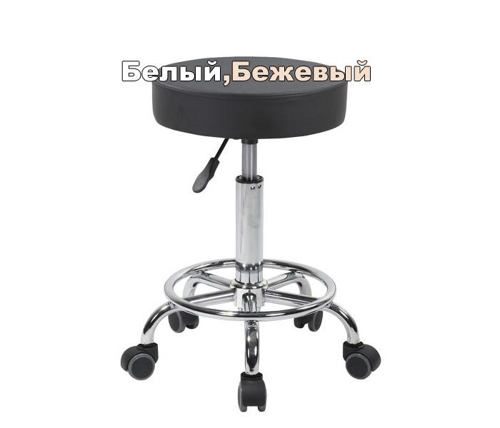Стул для мастера Белый, Бежевый B.S.Ukraine (106)