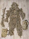 Маскировочный костюм, леший, кикимора, 5 в 1, фото 3