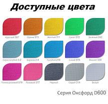 Крісло мішок Полосатик 90 (Тіа-sport ТМ), фото 3
