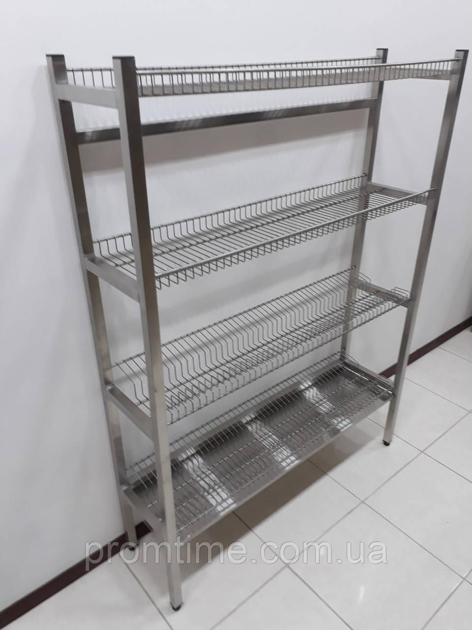 Стеллаж для сушки посуды 1200х320х1600