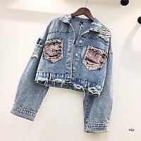 Женская джинсовая куртка укороченная с пайеткой на кармане 77mku2114
