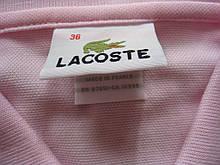LACOSTE женская футболка поло лакоста лакосте лакост