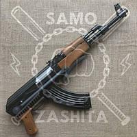 Акция+Подарок! Страйкбольный AK-47 МЕТАЛ (автомат, страйкбол, ствол)