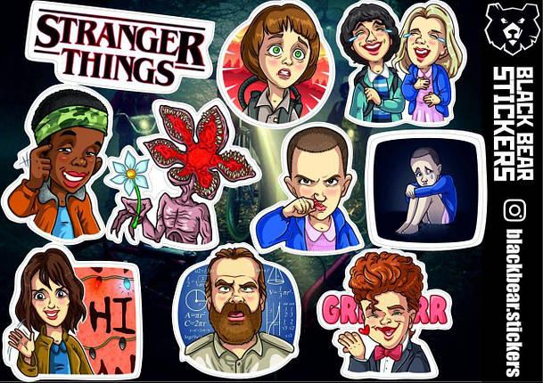 """Стикерпак №11: """"Stranger Things, Очень Странные Дела"""". Стикеры, наклейки, набор, фото 2"""