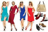 Женская одежда, обувь и аксессуары