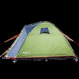 Палатка туристическая Кемпинг Airy 2, фото 5