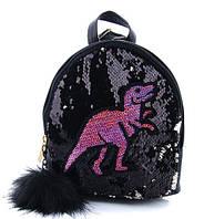 Детский рюкзак 885 black Детские рюкзаки с пайетками