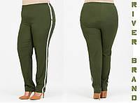 Жіночі брюки у великих розмірах завужені з білими лампасами 10mbr2087