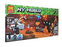 Конструктор My World Битва С Иссушителем Lele 33190