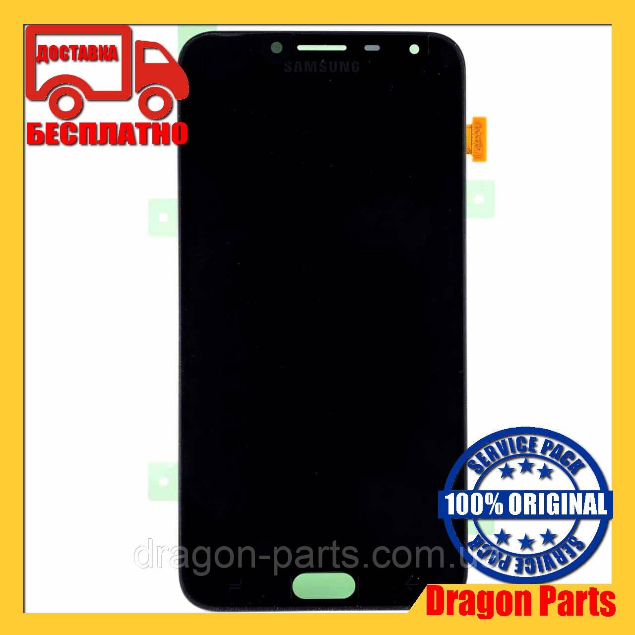 Дисплей Samsung J4 Galaxy J400 2018 Чёрный Black GH97-21915A, оригинал