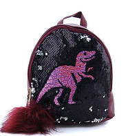 Детский рюкзак 885 bordo Детские рюкзаки с пайетками