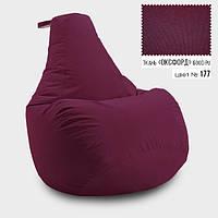 Кресло мешок груша Оксфорд  85*105 см, Цвет Бордо, фото 1