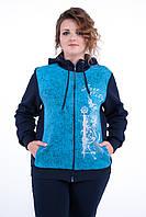 Женский теплый спортивный костюм Бэст. размер 54-56