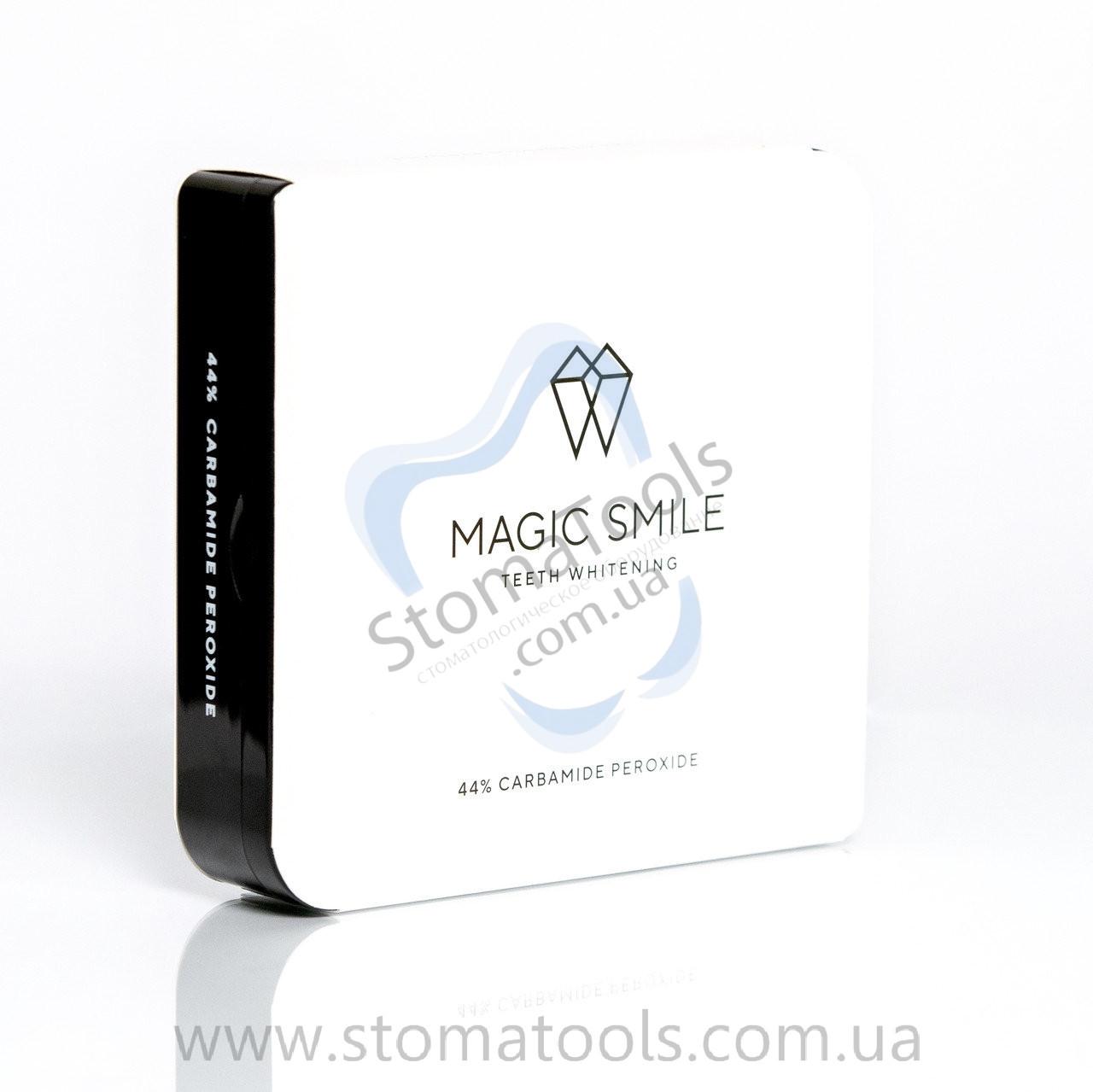 MagicSmile PRO NEW - Набор для отбеливания зубов ( 44% )