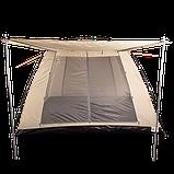 Палатка-шатер Кемпинг Cook Room, фото 3