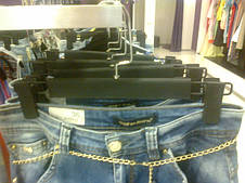 Тремпеля для брюк и юбок