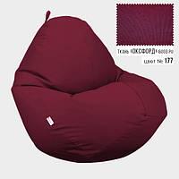 Кресло мешок Овал Оксфорд Стронг 100*140 см Цвет Бордо