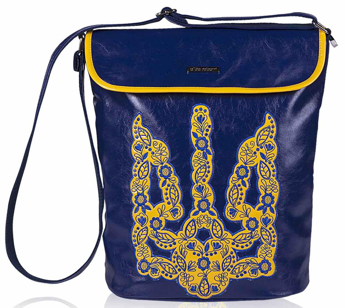 Женская сумка-рюкзак Alba Soboni 141630 синяя с желтым