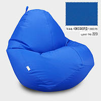 Кресло мешок Овал Оксфорд Стандарт 90*130 см Цвет Синий