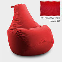 Кресло мешок груша Оксфорд  90*130 см, Цвет Красный, фото 1