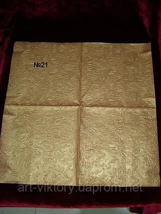Серветка паперова, фото 2